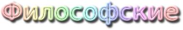 cooltext1393038284 (376x62, 32Kb)