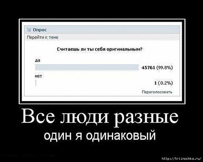 Тест -опрос!