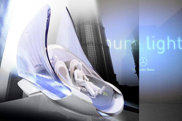концепт автомобиля будущего 1 (600x400, 153Kb)