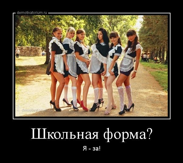 Фотографии обнаженных очень пышных форм девушек 13 фотография