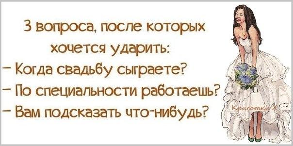 1390331469_frazochki-1 (604x301, 109Kb)