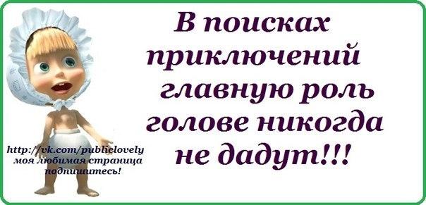 1390331513_frazochki-12 (604x291, 105Kb)