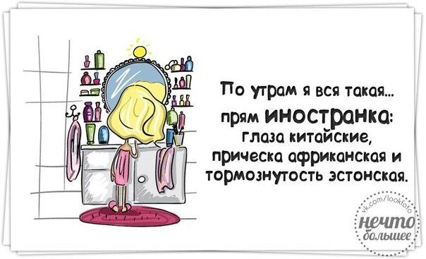 1390331527_frazochki-3 (604x367, 104Kb)