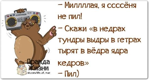 1390331553_frazochki-26 (604x325, 104Kb)