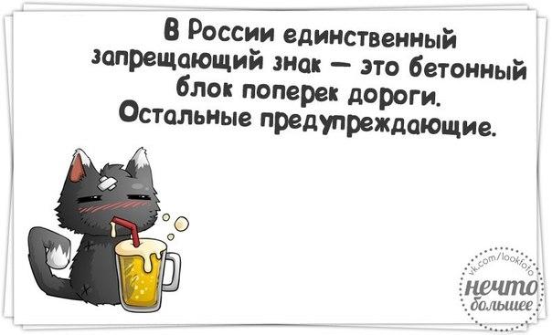 1390331562_frazochki-22 (604x367, 83Kb)
