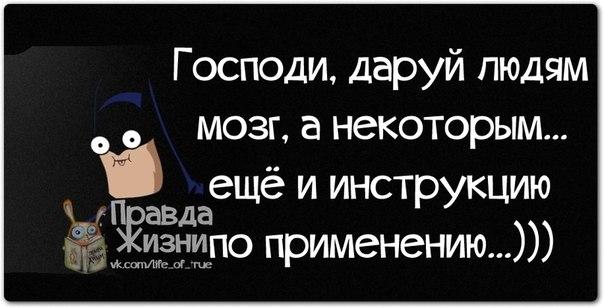 1390331578_frazochki-15 (604x308, 99Kb)