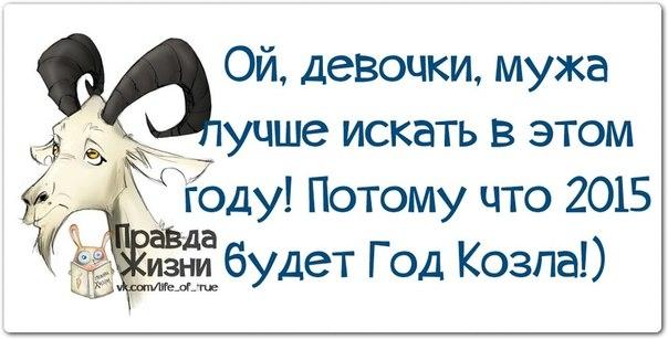 1390331595_frazochki-14 (604x307, 108Kb)