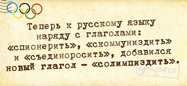 1390331600_frazochki-20 (604x280, 132Kb)