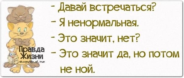 1390331615_frazochki-25 (604x257, 91Kb)