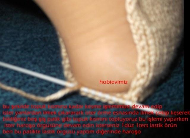 针织鞋 - maomao - 我随心动