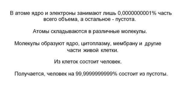 все-тлен-пустота-философия-песочница-637896 (604x304, 27Kb)