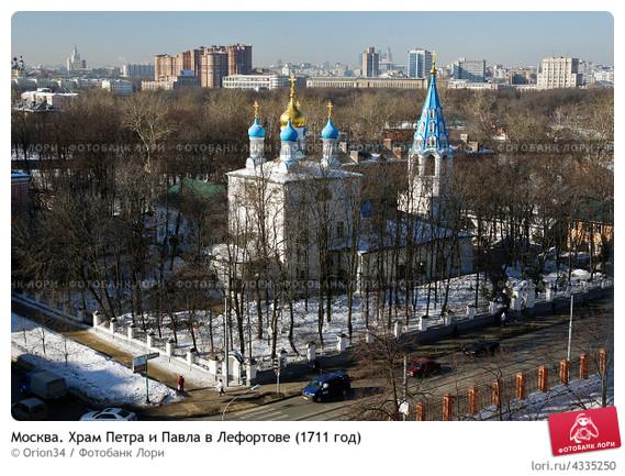 moskva-hram-petra-i-pavla-v-lefortove-1711-god-0004335250-preview (569x433, 122Kb)