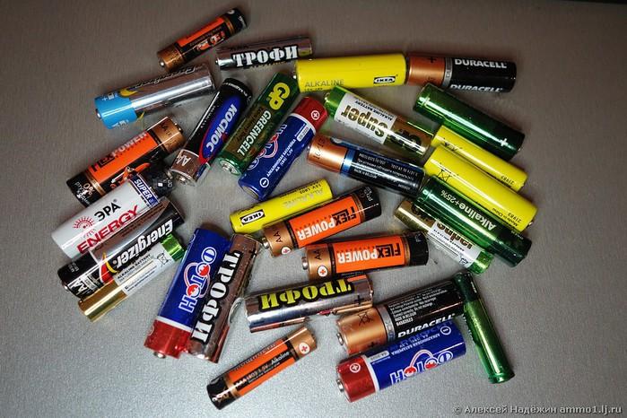1-battery07 (700x466, 127Kb)