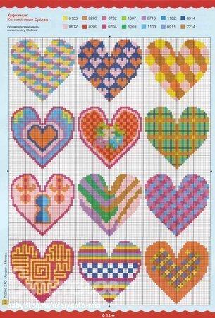 Вышиваем крестом сердечные