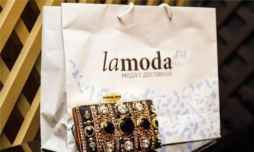 Опыт покупки с помощью промокода в магазине Ламода (9) (512x307, 103Kb)