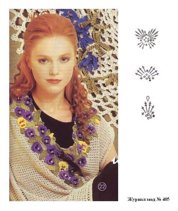 Закладки для книжки из цветочков крючком. Схемы цветов (31) (577x687, 194Kb)