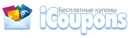 """Промокоды """"Связной"""" - выгодная покупка мобильной техники!/4059776_logo (450x125, 28Kb)"""