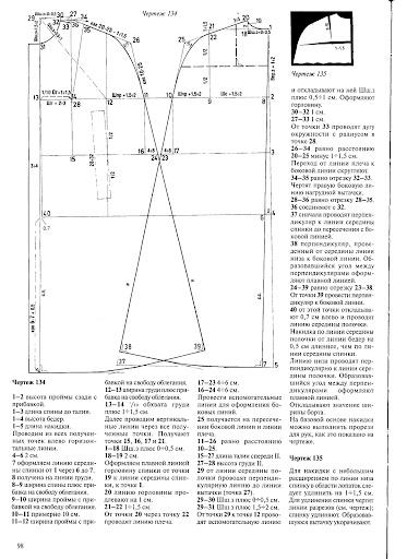 img098 (373x512, 120Kb)