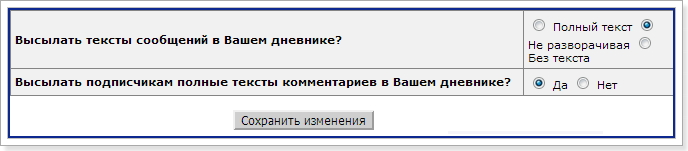 1 дубль2 (688x151, 56Kb)