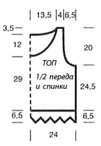 2 (200x289, 9Kb)