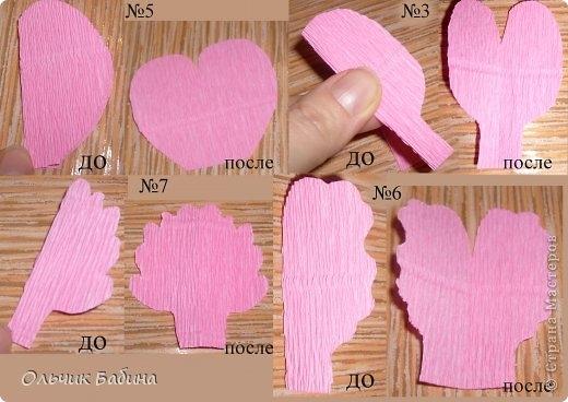 пион из конфет и гофробумаги (5) (520x368, 115Kb)