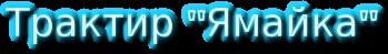 cooltext1396380302 (349x49, 20Kb)