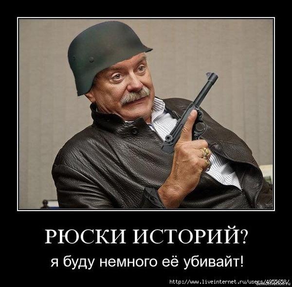 лица - михалков-гондон (600x590, 174Kb)