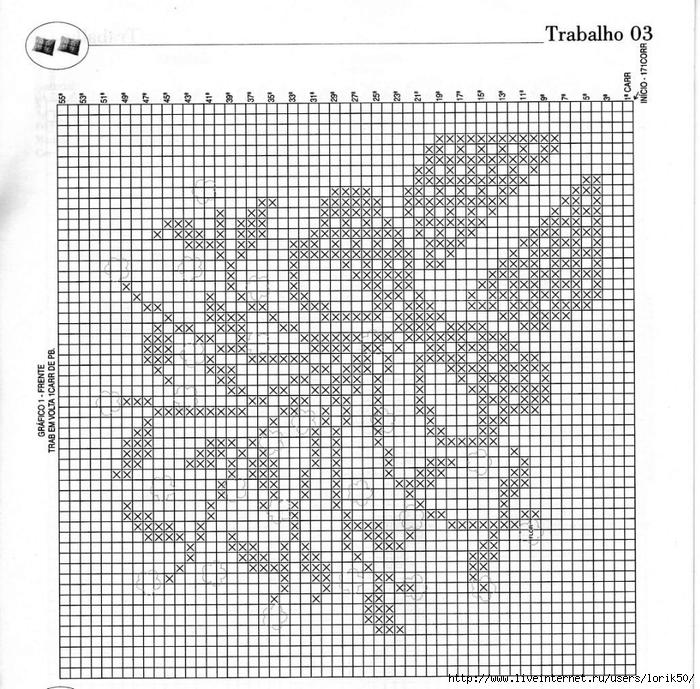 подушка филе 01-3 (700x689, 413Kb)