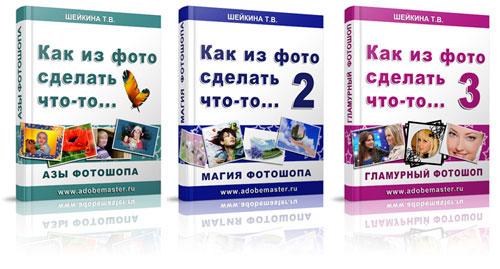 3688700_booki3 (500x269, 46Kb)