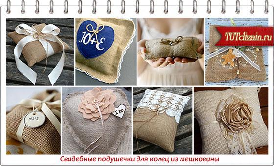 1376639491_tutdizain.ru_3995 (560x340, 75Kb)