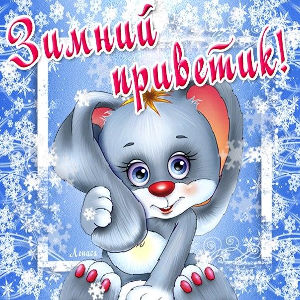http://img0.liveinternet.ru/images/attach/c/10/109/476/109476958_24INguhJDUw.jpg