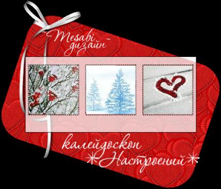 3815384_Bez_imenilgpachpvi (430x369, 234Kb)