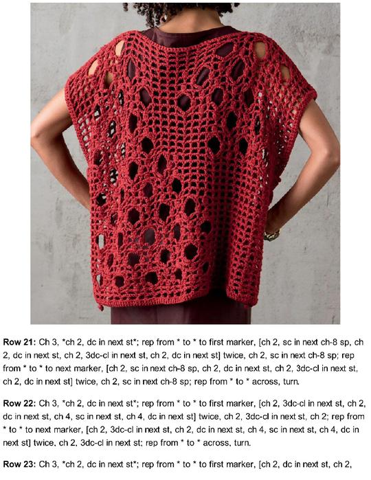 crochet_18_57 (540x700, 387Kb)