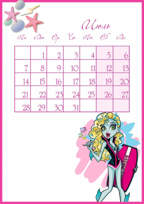 3925073_1387218695_youloveit_ru_kalendar_2014_iyl (495x700, 183Kb)