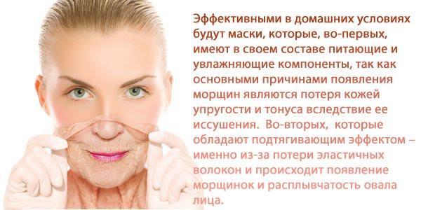 3201191_maski_ot_morchin (600x300, 53Kb)
