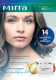 magazine-1401-small (186x264, 17Kb)
