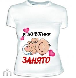 zhenskaya-klassicheskaya-futbolka-v-zhivotike-zanyato-belyy-maket (263x270, 38Kb)