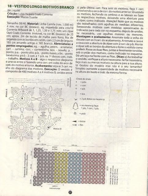 66a (483x640, 298Kb)