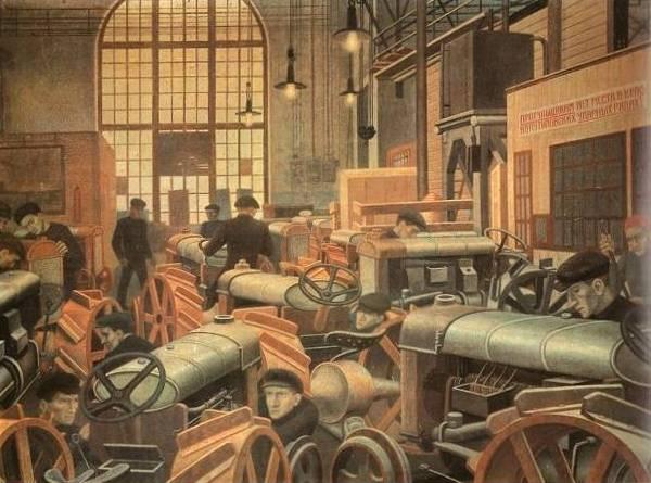 Тракторный цех 1931 (600x445, 49Kb)
