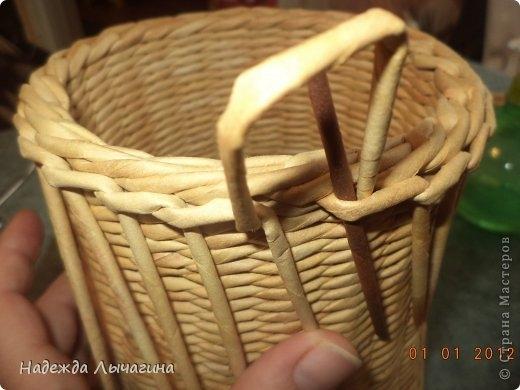 корзинка из газетных трубочек (23) (520x390, 107Kb)