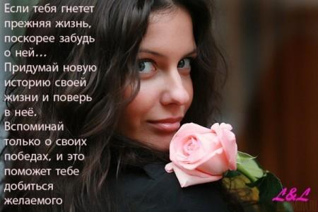 1362898067_www.radionetplus.ru_1 (450x300, 81Kb)