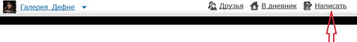 defne (700x84, 15Kb)