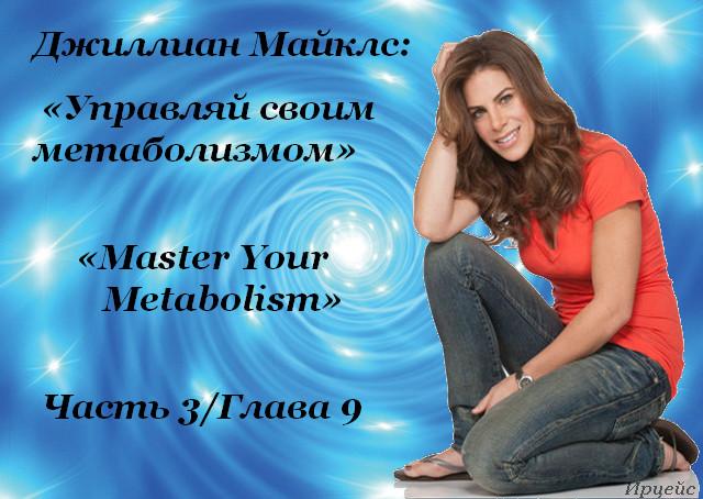 3720816_Jillian_Michaels4 (640x454, 114Kb)