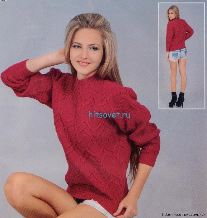 pulover22 (665x700, 284Kb)