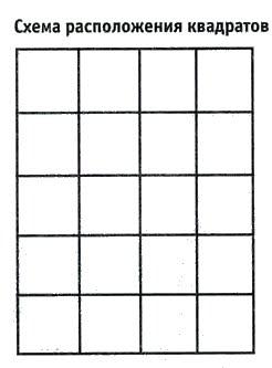 scheme (246x333, 11Kb)