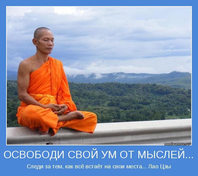 http://img0.liveinternet.ru/images/attach/c/10/109/532/109532892_large_original.jpg