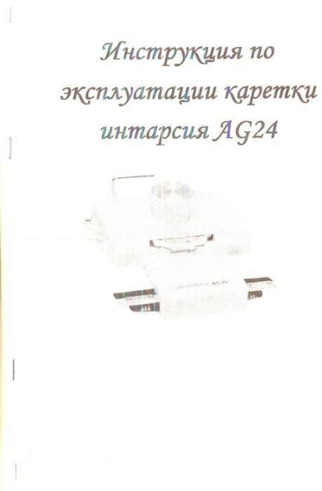 Изображение 031 (459x700, 105Kb)