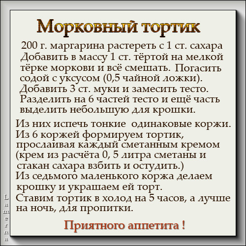 3166706_11222_1_ (500x500, 139Kb)