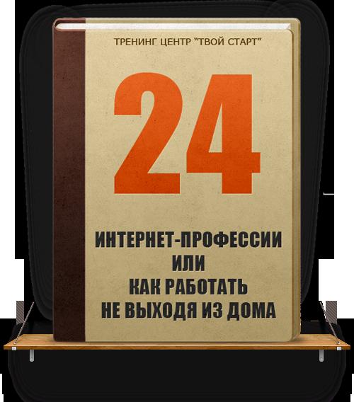 book (500x568, 278Kb)