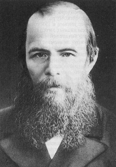 Достоевский (384x550, 34Kb)